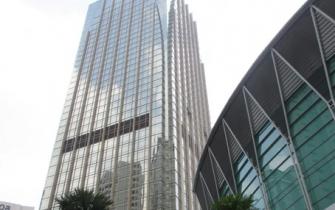 Kuala Lumpur, Menara Darussalam (Kuala Lumpur)